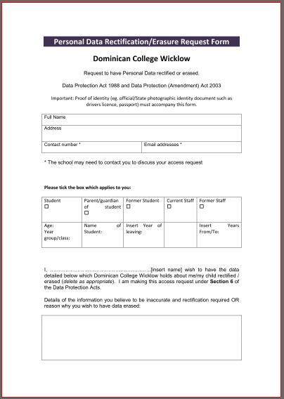 data rectification form